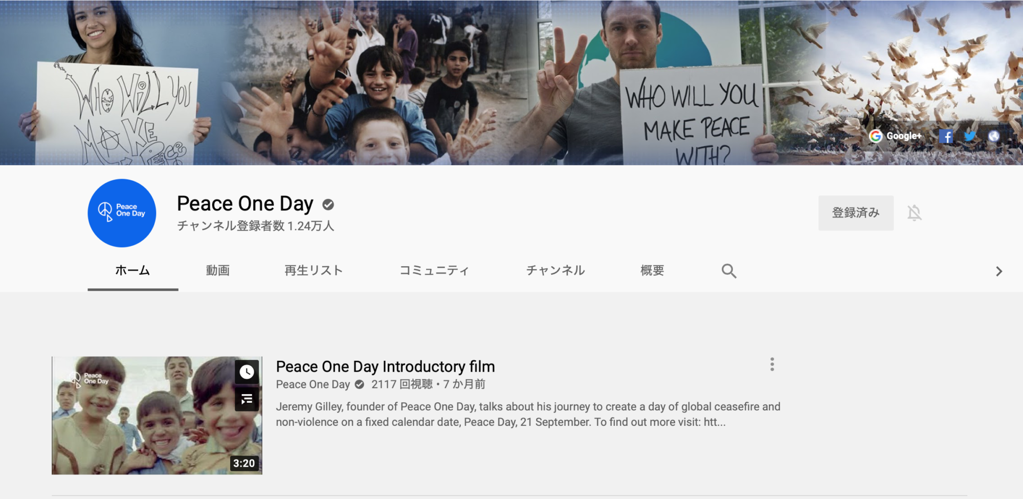 Peace One Day Youtube