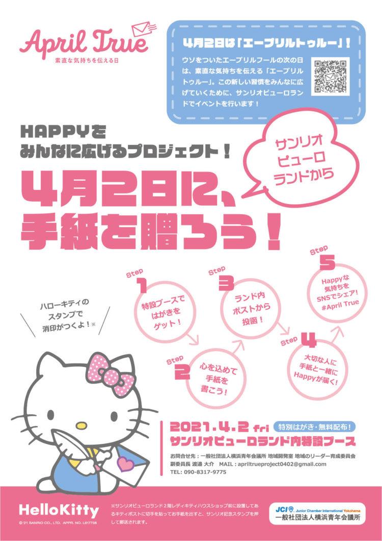 AT_kitty_0402