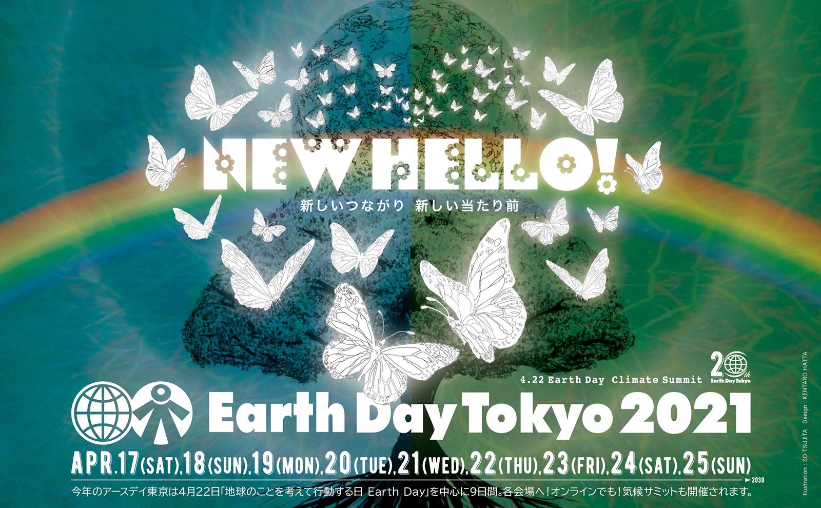earthdaytokyo_2021